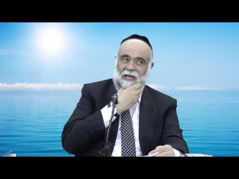 לטעום את החיים: ים התורה - הרב משה פינטו HD