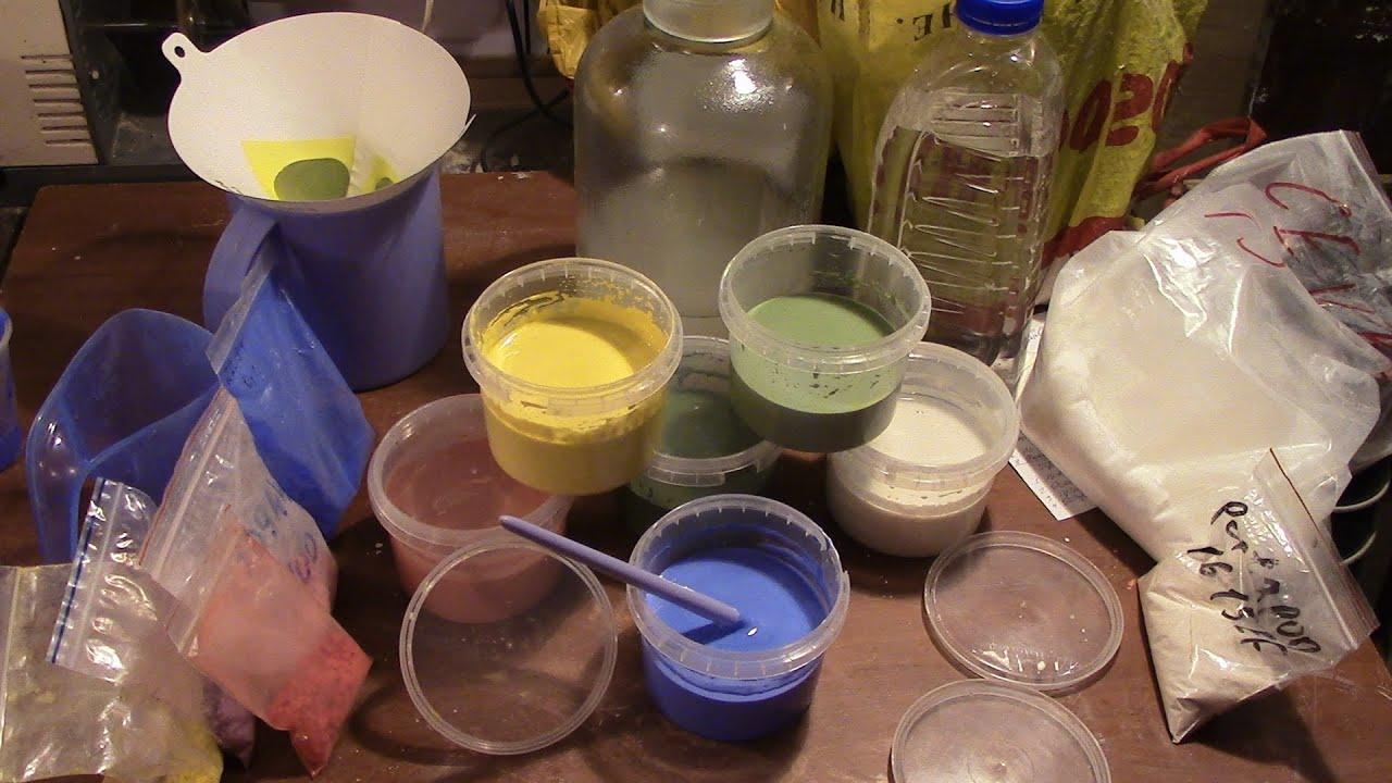 Изготовление красок своими руками