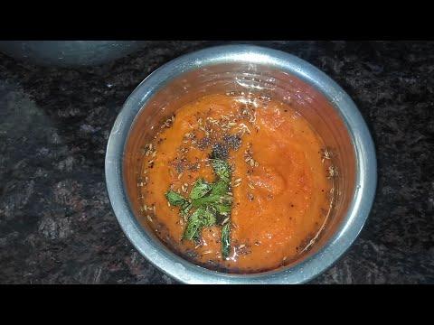 Karam recipe | onion karam | karam dosa