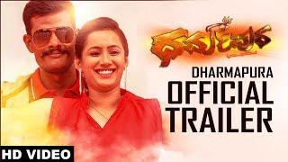 Dharmapura Official Trailer | Ramesh Paltya, Amrutha V Raj, Rani Padmaja Chauhan | Hemanth Naik K