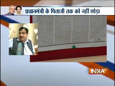 Nitin Gadkari Excluisvely speaks with India TV over Shiv Sena bitter statement on PM Modi