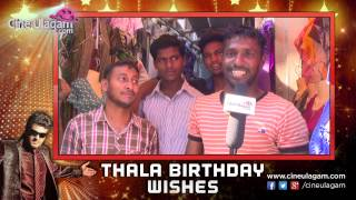 Thala Birthday Wishes by Public & Celebrities | Lakshmi Menon, Gautham Karthik, Vaibhav