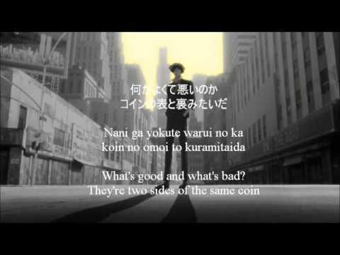 The Real Folk Blues - Lyrics