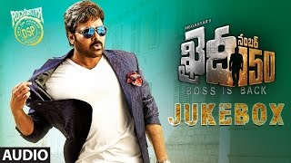 Khaidi No 150 Movie Songs Jukebox | Chiranjeevi, Kajal Aggarwal, Devi Sri Prasad, Telugu Songs 2016