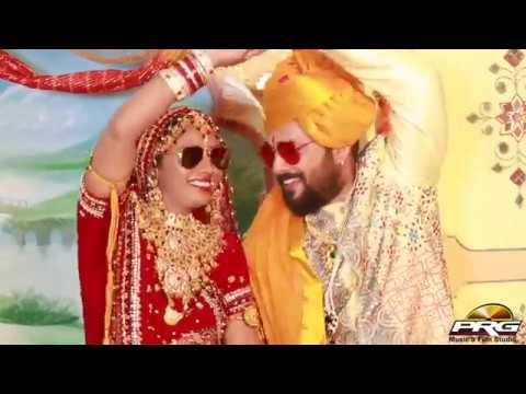 Bano Lage Futaro-बन्नो लागे फुटरो  Pradeep    DJ Rajasthani SONG 2017 thumbnail