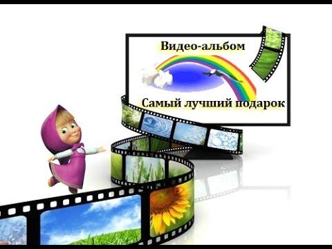 domashniy-porno-videoalbom