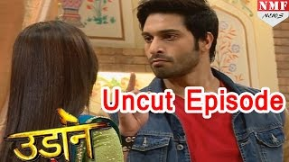 UDAAN - 27th September 2016 | Full Uncut - Episode On Location
