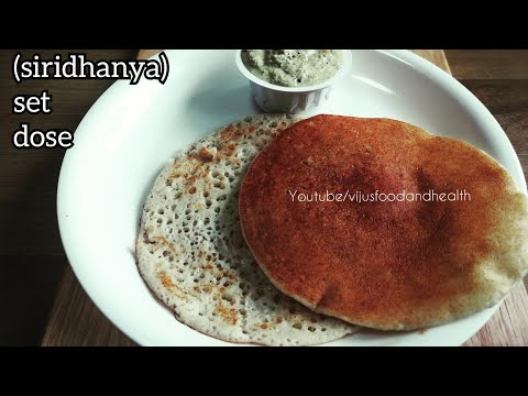 Siridhanya set dosa | Millet set dosa | diabetic friendly millet recipes  | how to make set dosa