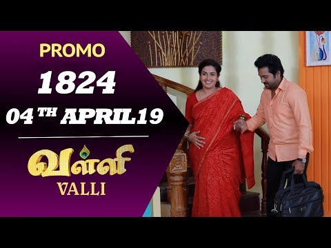 Valli Promo 04-04-2019 Sun Tv Serial Online