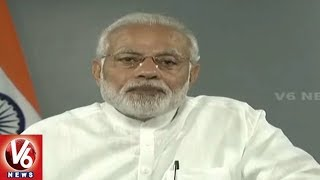 PM Narendra Modi Interact With Saubhagya Scheme Beneficiaries | Slams Previous Govt's