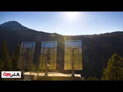 الشمس تشرق من مرآة على بلدة نرويجية