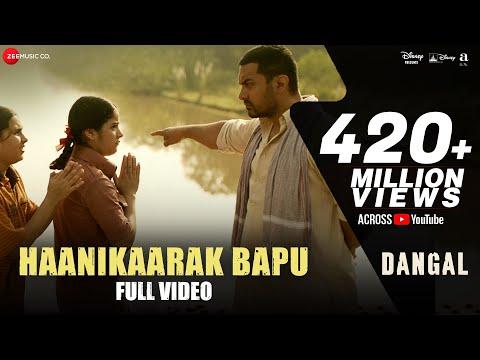Haanikaarak Bapu - Full Video | Dangal | Aamir Khan | Pritam | Amitabh B | Sarwar & Sartaz Khan thumbnail