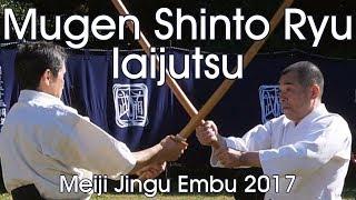 Mugen Shinto Ryu Iaijutsu Demonstration - Nagao Zenyu - Meiji Jingu Reisai 2017