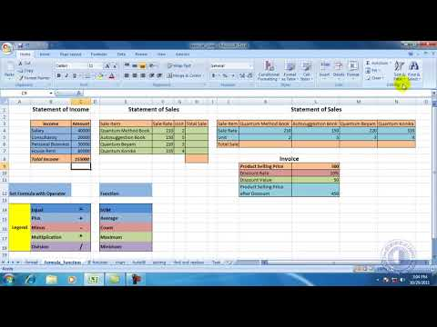MS Office Excel 2007 Bangla Tutorial 4