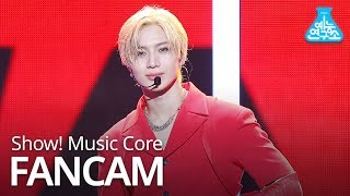 예능연구소 직캠 Taemin Want Vertical Ver 태민 Want Ashow Music Core 20190216