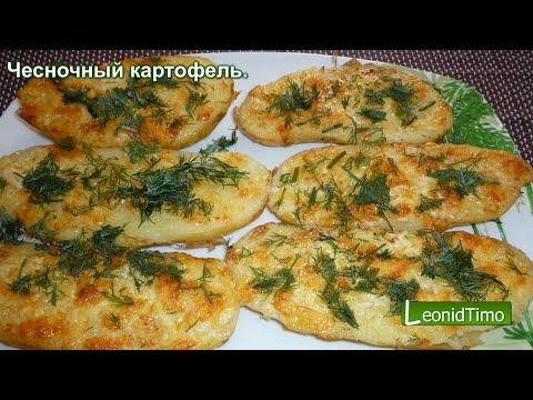 Рецепты быстро и вкусно и просто с картошки