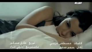 Nancy Ajram Inta Eyh with English subtitles
