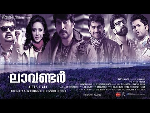 Pulari Manjin song from the movie LAVENDER