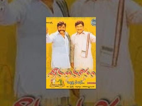 Trimurtulu is listed (or ranked) 31 on the list The Best Rajendra Prasad Movies