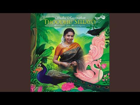 Endha Vidhamahilum