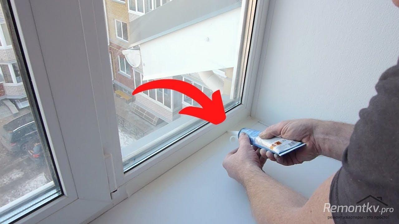 После установки пластиковой балконной двери дверь скрипит..