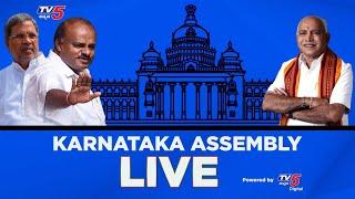 Karnataka Assembly Live Streaming From Vidhan Soudha | TV5 Kannada