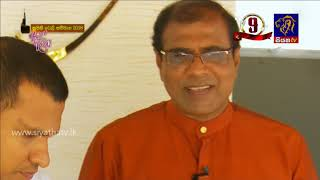 STAR KITCHEN | Janath Premalal | 23 - 09 - 2018