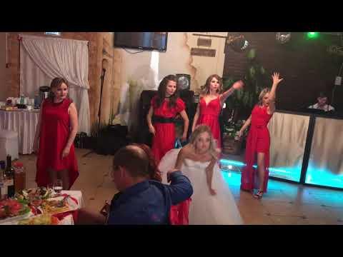 Подарок жениху танец невесты 58