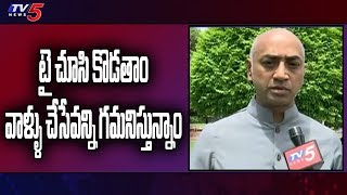 MP Galla Jayadev Face to Face After All Party Meeting | Delhi