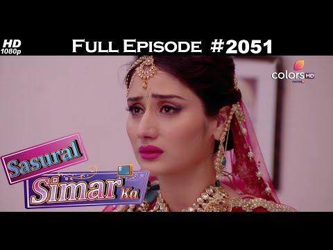Sasural Simar Ka - 27th February 2018 - ससुराल सिमर का - Full Episode thumbnail