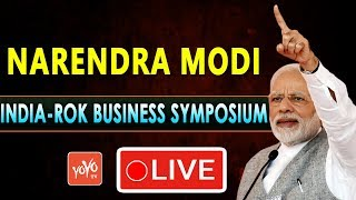 MODI LIVE | PM Modi addresses India- Republic of Korea Business Symposium LIVE