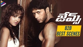 RGV James Movie Back To Back Best Scenes | Nisha Kothari | Mohit Ahlawat | RGV | Riya Sen