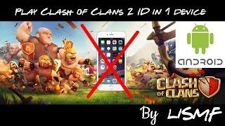 สอนเล่น Clash of Clans 2 ไอดีในโทรศัพท์เครื่องเดียว
