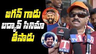 RGV Reaction After Watching ISmart Shankar Movie | Ram Potineni | Filmylooks
