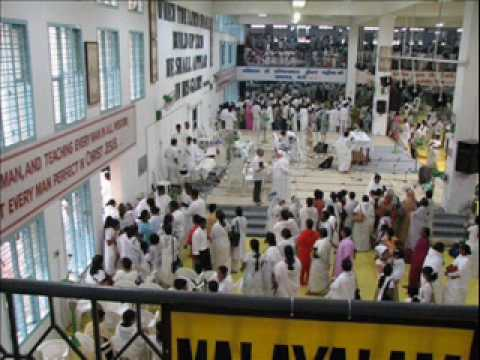 The Pentecostal Mission Tamil  Song Seeyonil Vasikum video