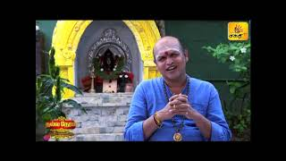 NALLA NERAM EPI - 9|Shakthi TV