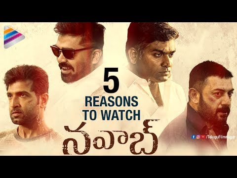 5 Reasons Why NAWAB is a MUST WATCH | Mani Ratnam | AR Rahman | Arvind Swamy | Vijay Sethupathi
