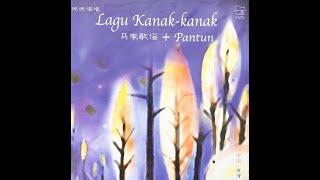 download lagu Lagu Kanak-kanak - Ikan Kekek Mak Ilui 《说说唱唱马来歌谣专辑》 gratis