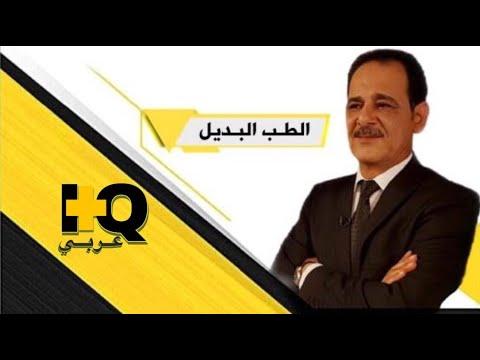 جنة الاعشاب خبير الاعشاب حسن خليفة فوائد الزعتر thumbnail