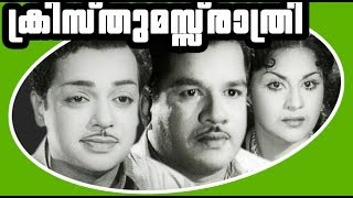 Ayalum Njanum Thammil - Christmas Rathri | Malayalam Black And White Movie | T. K. Balachandran