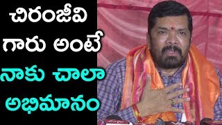 Posani Krishna Murali Speech At Press Meet | AP Election Results