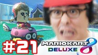 【瀬戸の実況】マリオカート8 デラックスを実況プレイ!Part 21