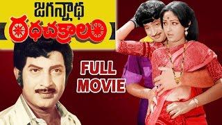 download lagu Jagannatha Ratha Chakralu Full Movie - Krishna  Jayaprada gratis