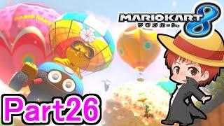 【マリオカート8】赤髪のともの実況プレイ Part26
