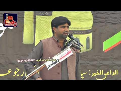 Zakir Amir Iftikhar Tarar | 14 Rabi Ul Awal 2019 | Rajoa Sadat Mandi bahauddin || Raza Production