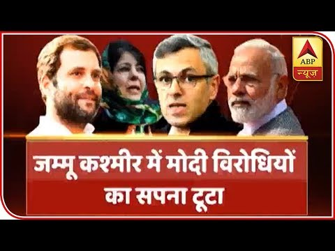 Samvidhan Ki Shapath: PDP To Move Court After Dissolution Of J&K Assembly? | ABP News