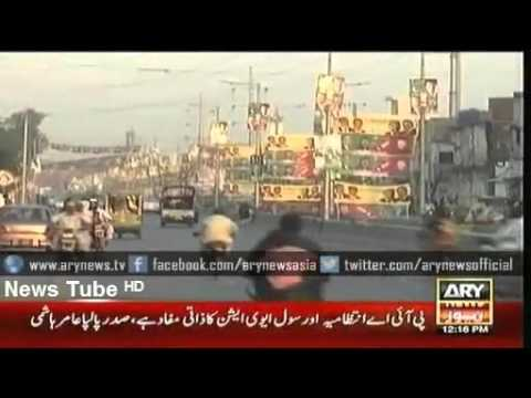 ARY News Headlines 5 October 2015, Lahore PTI prepares for election rally with passionate vigor