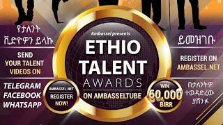 Poem :- [ ግጥም ] Ethiopian :- Ethio Talent Show - Etv with Ambassel tube 2018