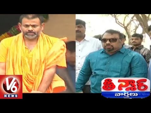 Telangana Police Expelled Swami Paripoornananda From Hyderabad | Teenmaar News