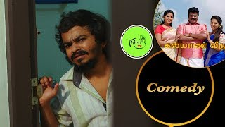 KALYANA VEEDU | TAMIL SERIAL | COMEDY | KAJA AFRAID FOR MANI